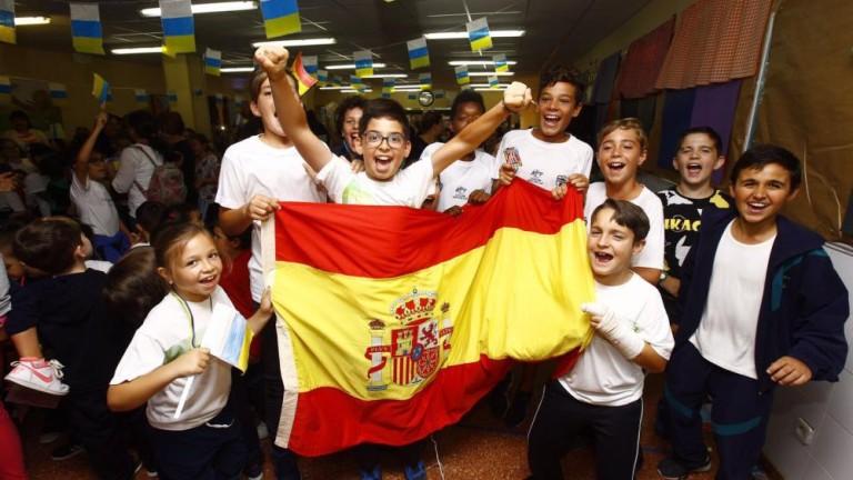 Alumnos del CEIP Valsequillo