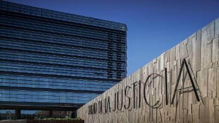 El Gobierno de Canarias adjudica la vigilancia de los juzgados ...
