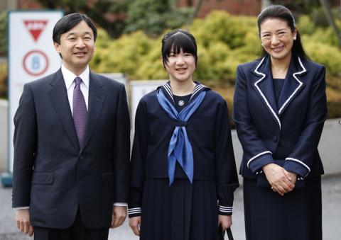 Princesa Aiko, Príncipe heredero Naruhito y la Princesa Masako de Japón