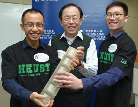 Los científicos presentan el material que absorbe las ondas sísmicas