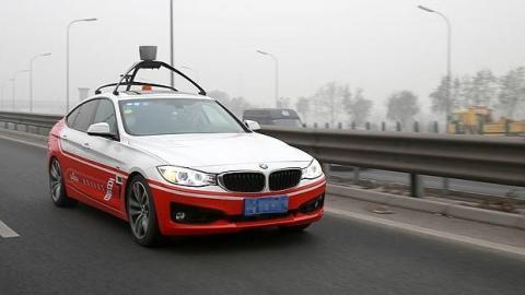 Coche autónomo de la empresa Baidu