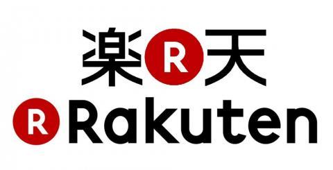 Logo de Rakuten