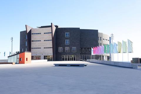 Palacio de Formación y Congresos de Fuerteventura / CanariasNoticias.es