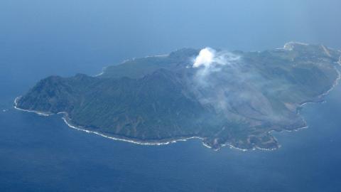 Volcán Suwanosejima en Japón